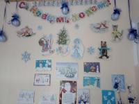 """Выставка работ """"Новый год и Рождество""""!"""