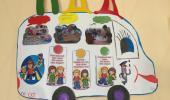 Выставка Правил Дорожного Движения