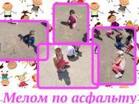 Марафон улыбашек!)