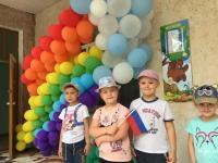 День России-С праздником!