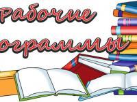 """Обновление странички """"Образование"""""""