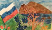 Крымская весна!