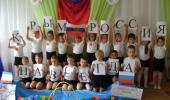 """Флешмоб """"Крым-Россия навсегда"""""""